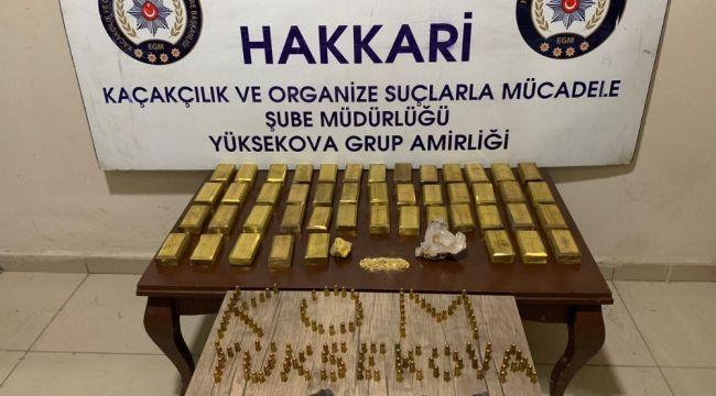 Gümrük kaçağı altın, pırlanta ve çok sayıda malzeme ele geçirildi