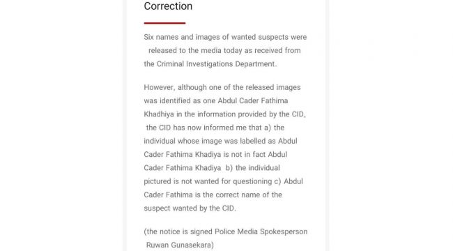 Sri Lanka polisinden yanlış fotoğraf sonrası özür