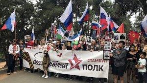 Ruslar, İkinci Dünya Savaşı'nın bitişini Heybeliada'da kutladı