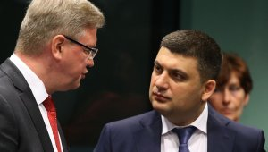 Ukrayna Parlamentosu, Başbakan Hroysman'ın istifasını reddetti