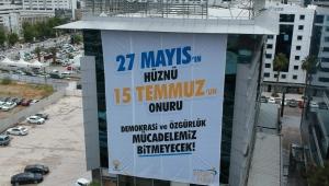 """İzmir Ak Parti Gençlik Kolları """"Mücadelemiz bitmeyecek"""""""
